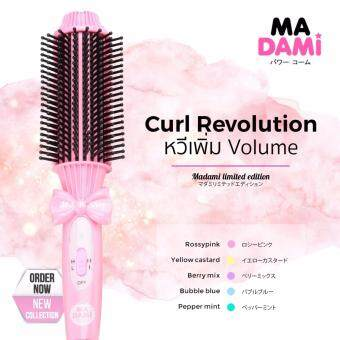 ประเทศไทย MADAMI Curl Revolution หวีไฟฟ้ามาดามิ 2 in 1 (สีชมพู) 1 เครื่อง
