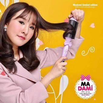 รีวิว MADAMI Curl Revolution หวีไฟฟ้ามาดามิ 2 in 1 (สีชมพู) 1 เครื่อง