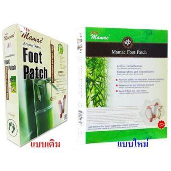 Mamae Aroma Detox Foot Patch แผ่นแปะเท้าดีท็อกซ์ / 1 กล่อง