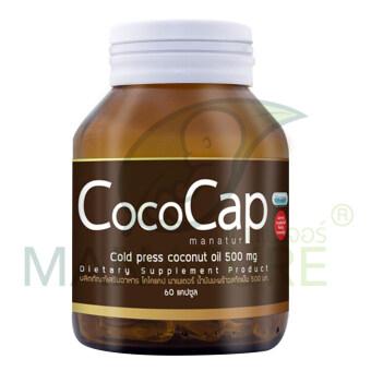 น้ำมันมะพร้าวแบบสกัดเย็น ManNature Cococap ประเภทเม็ด