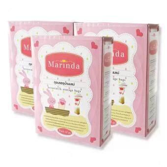 2560 Marinda ถุงเก็บน้ำนมแม่ ความจุ 7 ออนซ์ กล่อง 40 ชิ้น ( 3 กล่อง )