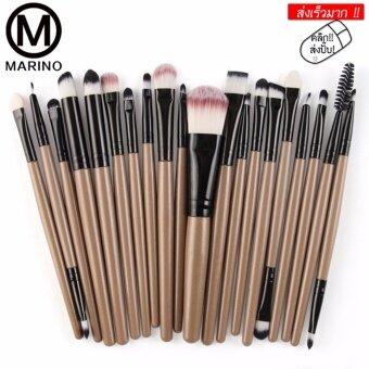 ประเทศไทย Marino ชุดแปรงแต่งหน้า 20 ชิ้น No.A0120 - Brown / Black