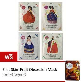 Mask korea Shop Mingkou แผ่นมาส์กบำรุงผิวหน้า รุ่นตุ๊กตาเกาหลี 4แผ่นสูตรกุหลาบ+มุก+ว่านหางจระเข้+คอลาเจน