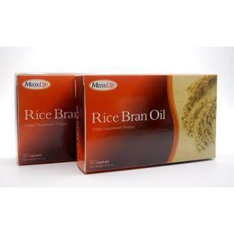 Maxxlife Rice Bran Oil 30s 1 กล่อง แถม 1 กล่อง