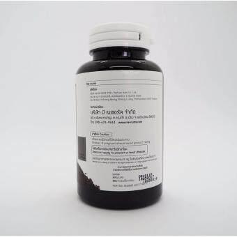 Me-nutra น้ำมันงาดำ สกัดเย็น 1,000 มก. บรรจุ 60 แคปซูล - 2