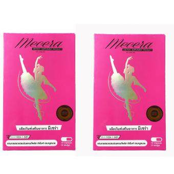 Meceraสูตร 1 (มีเซร่า) (แพ็คคู่) อาหารเสริมควบคุมน้ำหนัก สำหรับผู้ต้องการลดน้ำหนัก ลดยาก ดืัอยา ไม่มีเวลาออกกำลังกาย1 กล่อง มี 15แคปซูล ทานวันละ 1 เม็ด ก่อนอาหารมื้อเทียง 30 นาที เห็นผลเปลี่ยนแปลงแน่นอน