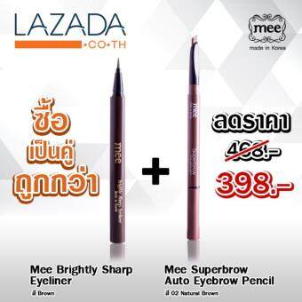 Mee Brightly Sharp Eyeliner Brown & Mee Superbrow auto eyebrowpencil 02 (Natural Brown)