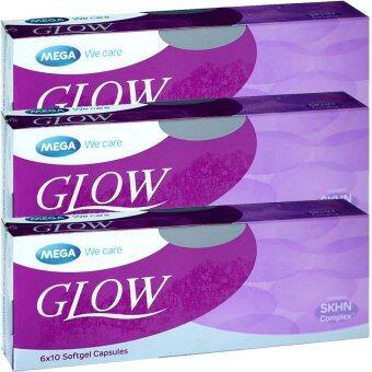Mega We Care Glow 60เม็ด (2กล่อง แถม 1 กล่อง)