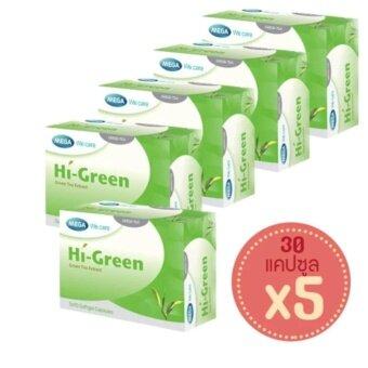 รีวิวพันทิป อาหารเสริมสุขภาพ Hi Eco-friendly 30 เม็ด x ( 5 Packed) ชาเขียวสกัดสำหรับรูปร่างและร่างกายสุขภาพที่ดี
