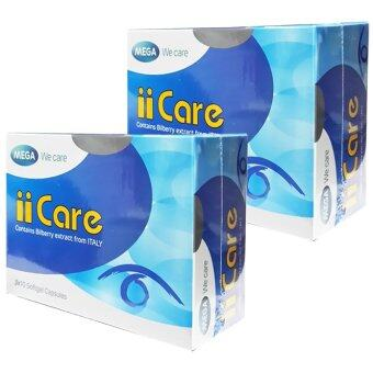 Harga Mega We Care II Care Bilberry Extract 30เม็ด (2กล่อง)