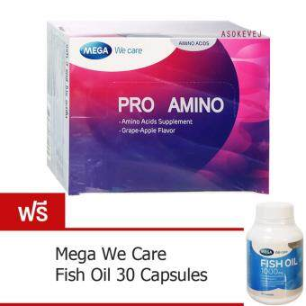 Harga Mega We Care Pro Amino 30ซอง (แถม Mega Fish Oil 30 เม็ด)