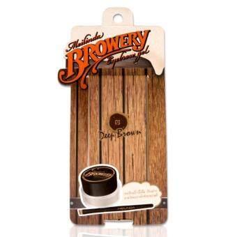 ต้องการขาย Mei linda browery eyebrow gel เจลเขียนคิ้วเนื้อบางเบา สีสวย #03 Deep brown (1 ชิ้น)