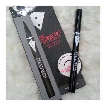 อายไลเนอร์ เมลินดา เดอะ ทักซิโด้ ซุปเปอร์ ลอง แวร์ อายไลเนอร์ Mei Linda The Tuxedo Super Long Wear Eyeliner Pen