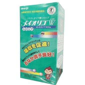 Meiji W Syrupเมโอลิโกะ ดับเบิ้ลยู ไซรัปสูตร2ผลิตภัณฑ์อาหารเสริม600g/กล่อง(1กล่อง)