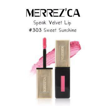 merrezca Lip Cream Velvet # 303 sweet sunshine