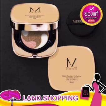 Merrezca Multi Function Perfecting Essence Cushion SPF 50 PA+++#Pink