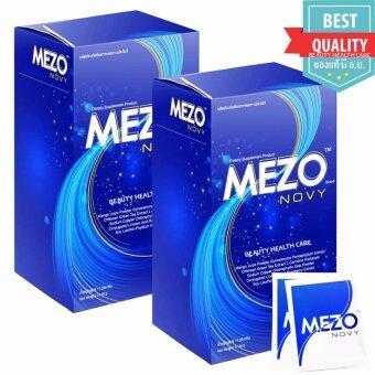 Mezo Novy อาหารเสริมลดน้ำหนัก เมโซ โนวี่ สูตรใหม่ ปลอดภัยได้รับการรับรองจาก อ.ย. (30 แคปซูล x 2กล่อง)