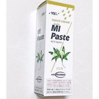 Mi Paste (รสวานิลลา)