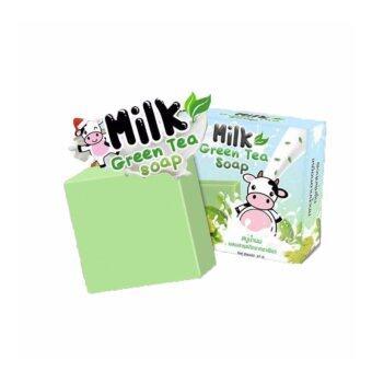 ต้องการขาย Milk Green Tea Soap สบู่น้ำนม ผสมสารสกัดจากชาเขียว 65g (2 ก้อน)