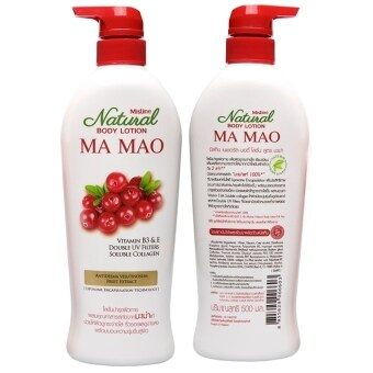 Harga Mistine Natural Ma Mao Body Lotion 500 ML.