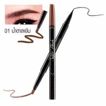 ประกาศขาย Mistine Super Black Eye and Brow Multi-Liner (เบอร์ 01 เขียนคิ้วสีน้ำตาลเข้ม)