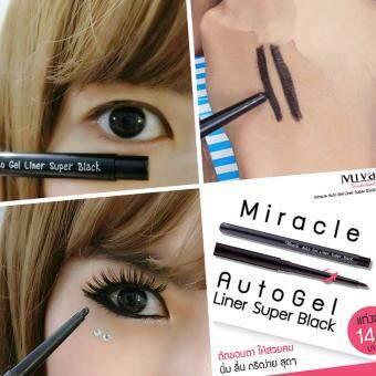 Miva Miracle Auto Gel Liner Super Black