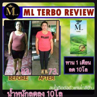 ML Terbo ชาเขียวลดน้ำหนัก