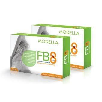 Modella ผลิตภัณฑ์เสริมอาหาร FB8 (2 กล่อง x 30 แคปซูล)