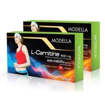 ประกาศขาย ผลิตภัณฑ์อาหารเสริมสุขภาพ Genuine L- Carnitine 500 miligrams. (2 Packed x 20 เม็ด)