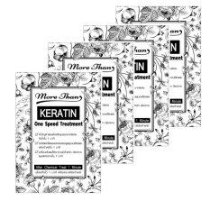 More Than Keratin One Speed Treatment ครีมหมักผมมอร์แดนเคราติน ( 4 ซอง )