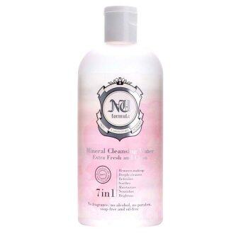 Moriarty House Nu Formula Mineral Cleansing Water Extra Fresh and Clean 100ml ( 1 ขวด)