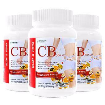 Morikami CB 500 mg โมริคามิ ซีบี