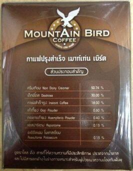 Mountain Bird กาแฟเมาท์เท่นเบิร์ด - 2
