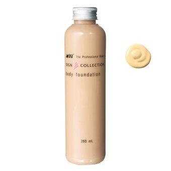 Harga MTI Sign Collection Body Foundation #N1 ผิวขาวเหลือง 260 ml.