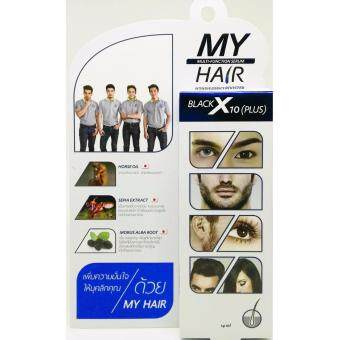 My Hair Multi-Function Serum Black X10 (Plus) น้ำยา ปลูกไรผม คิ้ว หนวด เครา จอน ที่ได้ผล 100%