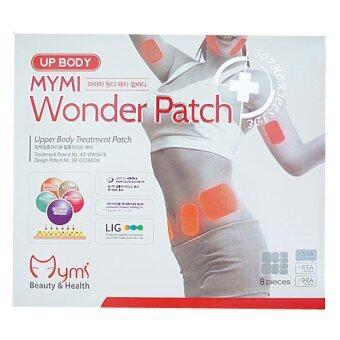 ราคา Mymi Wonder Patch แผ่นแปะสลายไขมันส่วนแขน 1กล่อง บรรจุ 3 Set (1 Set มี 8 ชิ้น)