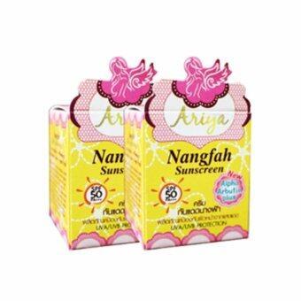 Nangfah Sunscreen By Ariya Silk Sunscreen SPF 50 PA++ครีมกันแดดนางฟ้า ขนาด 7 กรัม (2 กล่อง)