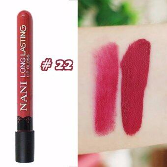 NANI Long Lasting Lip Gloss #22 ลิปแมท สีแซ่บ เนื้อบางเบา จากฮ่องกง