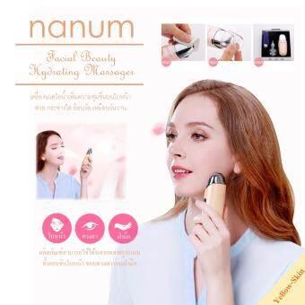 ประเทศไทย เครื่องพ่นละอองน้ำเพิ่มความชุ่มชื้นบำรุงผิว Nanum Electric Beauty Massager Skin Care Spa(สีเหลือง)