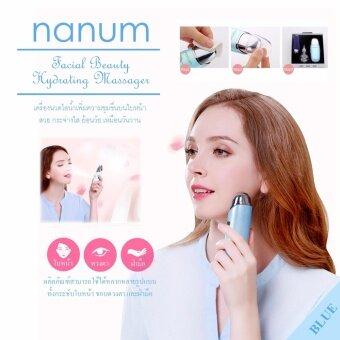 ราคา เครื่องพ่นละอองน้ำเพิ่มความชุ่มชื้นบำรุงผิว Nanum Electric Beauty Massager Skin Care Spa (สีฟ้า)
