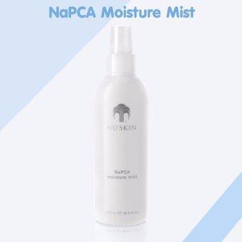 เอ็นเอพีซีเอ มอยซ์เจอร์ มิสท์ NAPCA Moisture Mist น้ำแร่ธรรมชาติ น้ำแร่นูสกิน
