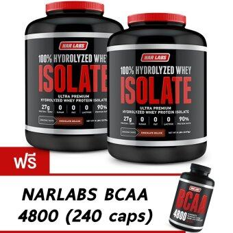 Narlabs Whey ISOLATE 5lb (Chocolate) x 2 FREE Narlabs BCAA 240 caps