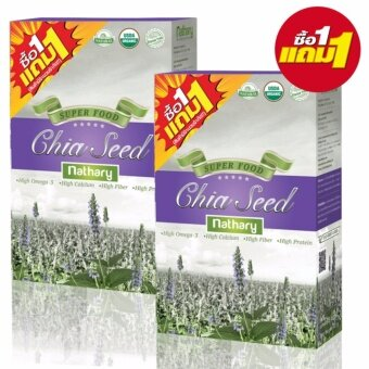 Nathary Chia Seed ผลิตภัณฑ์เสริมอาหาร ธัญพืชเมล็ดเชีย 450 g ( ซื้อ1 แถม1 )