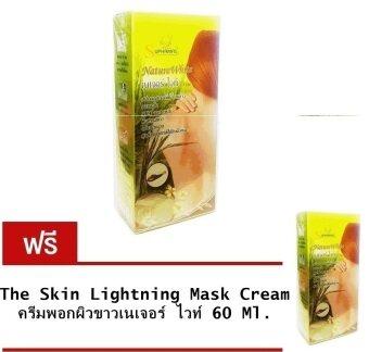 อยากขาย Nature white เนอเจอร์ไวท์ น้ำนมข้าว สตรูขมิ้น ผสมAHAจากมะขามพอกผิวขาว + The Skin Lightning Mask Cream ครีมพอกผิวขาวเนเจอร์ ไวท์60 Ml.
