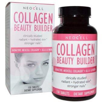 Neocell Collagen Beauty Builder 150 Tablets คอลลาเจนบิวตี้