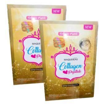 NEW Package Maquereau Collagen Peptide แมคครูล คอลลาเจน ใหม่ล่าสุด (2 กล่อง)
