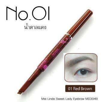 สวีทเลดี้ (no package) #No.1 Red Brown Mei Linda Sweet Lady Eyebrowดินสอเขียนคิ้วเมลินดา
