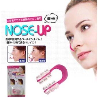 ราคา Nose up อุปกรณ์ปรับรูปจมูกโด่ง อุปกรณ์ทำจมูกโด่ง (สีชมพู)