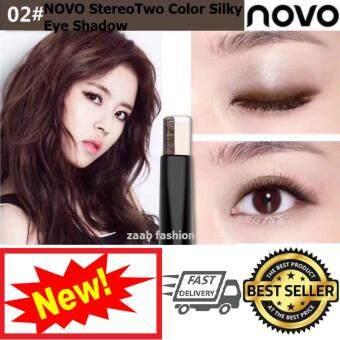 ใหม่ล่าสุด! Novo Eye Shadow ของแท้ 100% (Zaab Fashion) StereoTwo Color Silky ใหม่ล่าสุด! โนโว อายแชโดว์ ทูโทน 2 สีในแท่งเดียวพร้อมฟองน้ำสำหรับเบลนสี ฮิตที่สุดในตอนนี้ ติดทน กันน้ำ กันเหงื่อ ใช้ง่าย