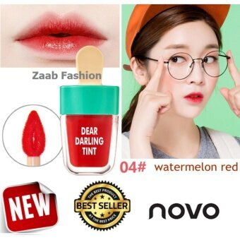 เปรียบเทียบราคา novo Lip Tint ของแท้ 100% (Zaab Fashion) DEAR DARING TINT โนโว ลิปไอติม ทินท์ไอติม โทนสีสวยแซ่บ มีมอยเจอไรเซอร์ บำรุงริมฝีปาก ทาง่าย กันน้ำ ติดทนนาน สีสวยสดใส